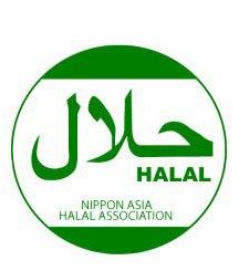 ハラール認証_日本アジアハラール協会