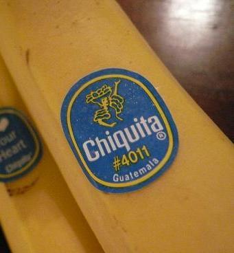 バナナ識別表示