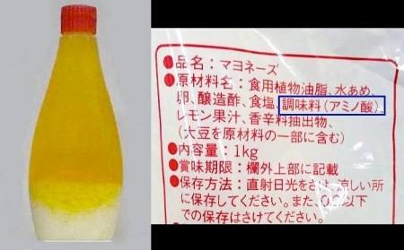 マヨネーズの油