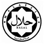 マレーシア_ハラール認証