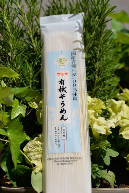 トマト そうめん<img src=http-::macrobiotic-daisuki.jp:cms:wp-content:uploads:e6826c403e0285fc7b6c094e84ccca04.jpg alt=トマト そうめん種類