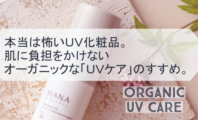 (1)UV