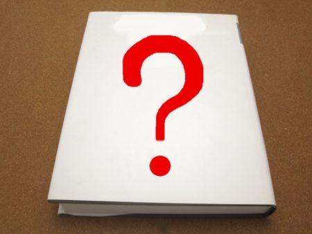 なんの本?