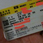 5044184930_c13795dc8d