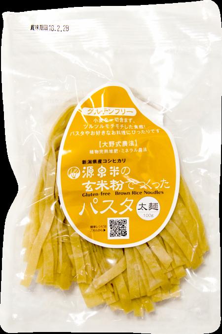 玄米粉パスタ 太麺