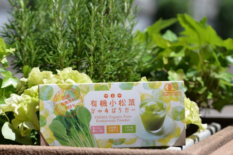 豆腐アイス 小松菜パウダー