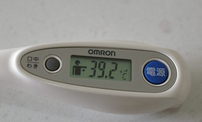 オムロン体温計_39.2_(2408920012)