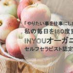 Adobe Spark3
