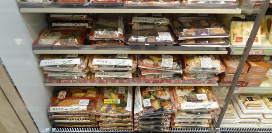 Bento_Boxes_in_Japanese_Convenience_Store_(13539630195)