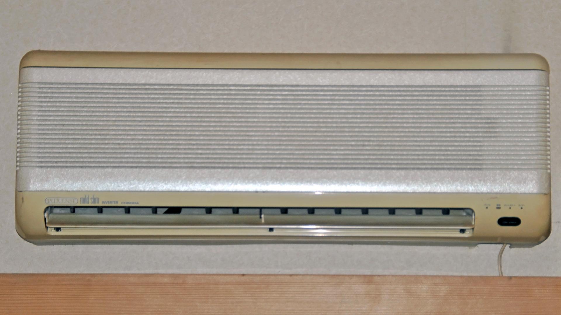 Corona_Air_conditioner