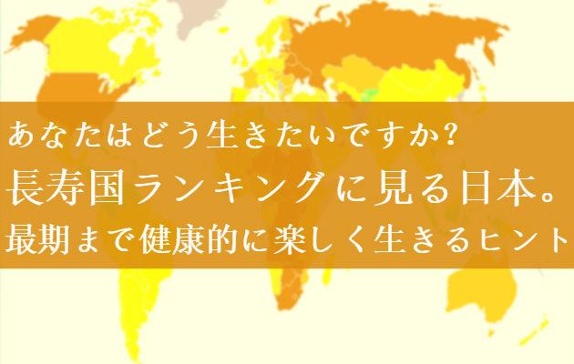 FotorCreatedtyojyukoku