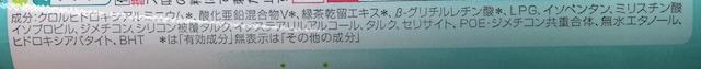 IMG_4038