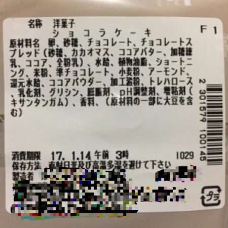 IMG_4862