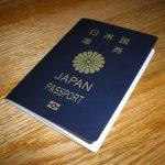Japanese_biometric_passport