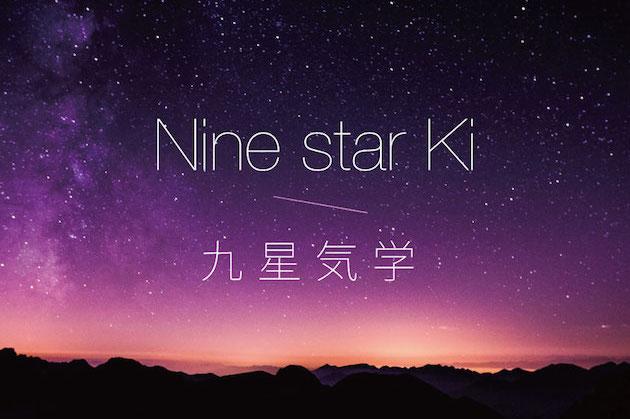 Nine-star-Ki