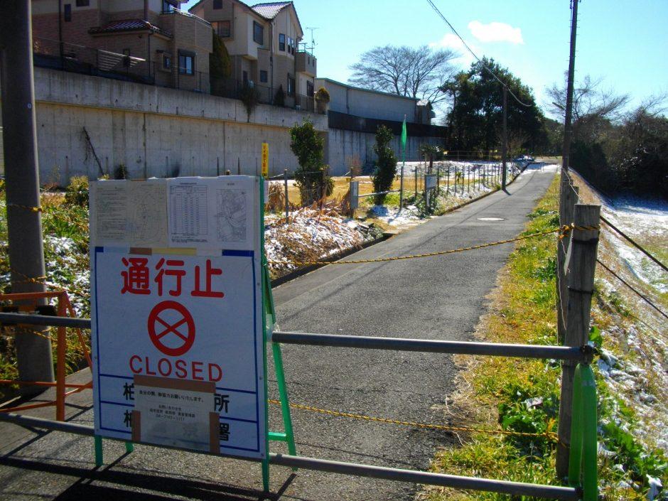 Radiation_hotspot_in_Kashiwa_01