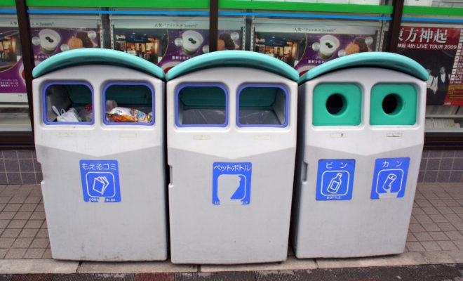 Trash_box_of_FamilyMart