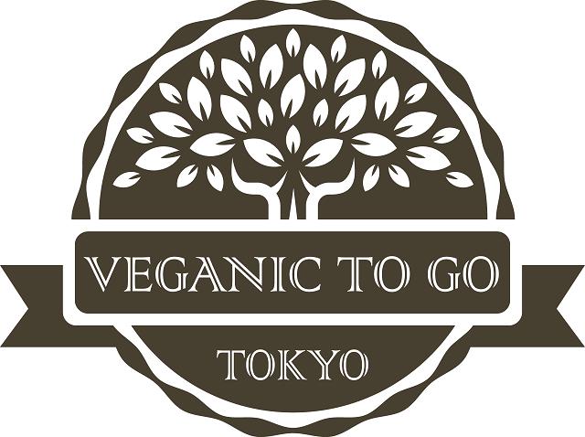Veganictogo-logo4