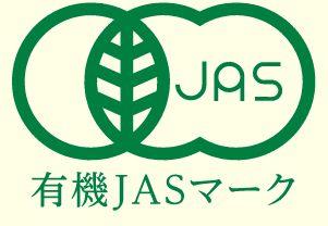 出典:一般社団法人オーガニック認証センター /有機JASマーク