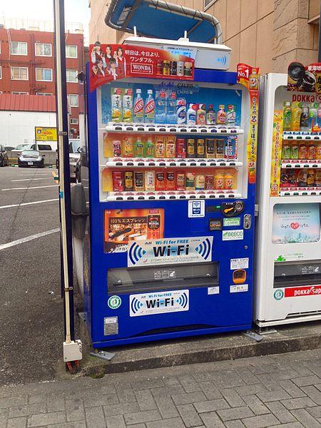 公衆無線LAN搭載の自動販売機_-_1