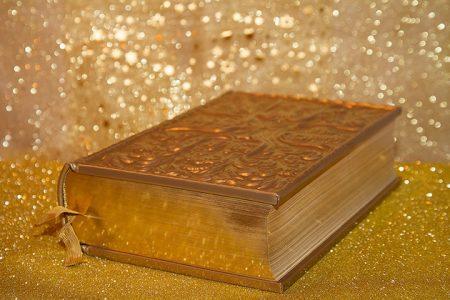 book-3005680_960_720