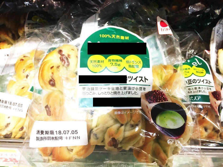 bread-940x705