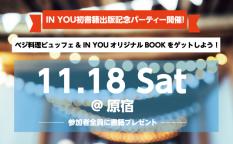 event1017B