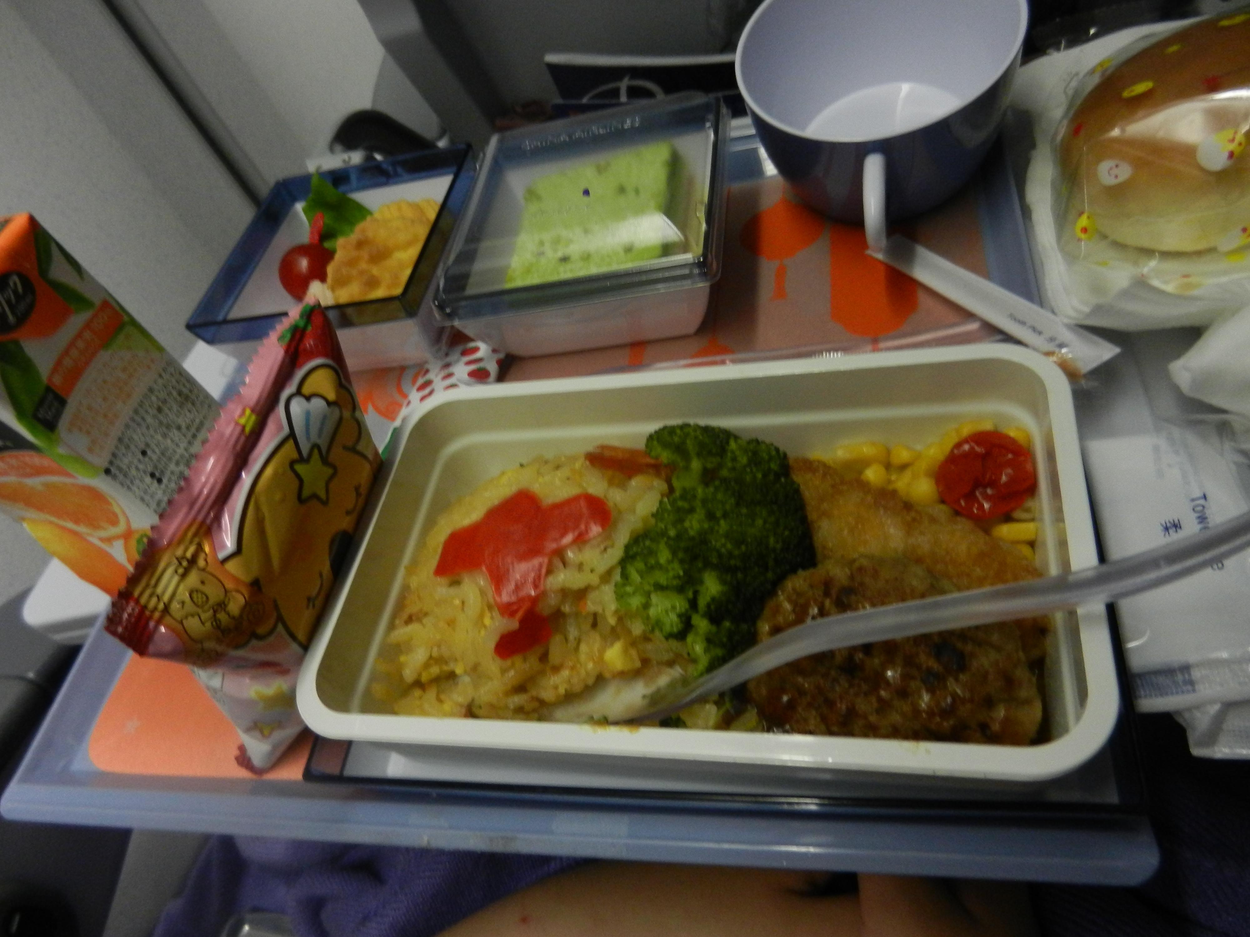 China_Airlines_Economy_Class_Meal_(Tokyo_(Narita)_~_Honolulu)