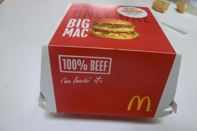マクドナルドのビーフ100%