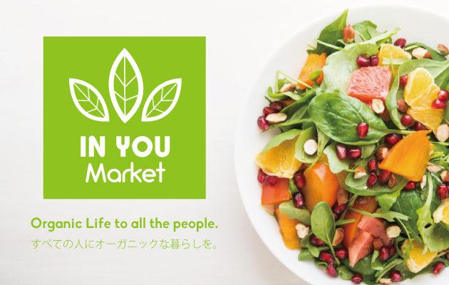 market1222-1-630x400