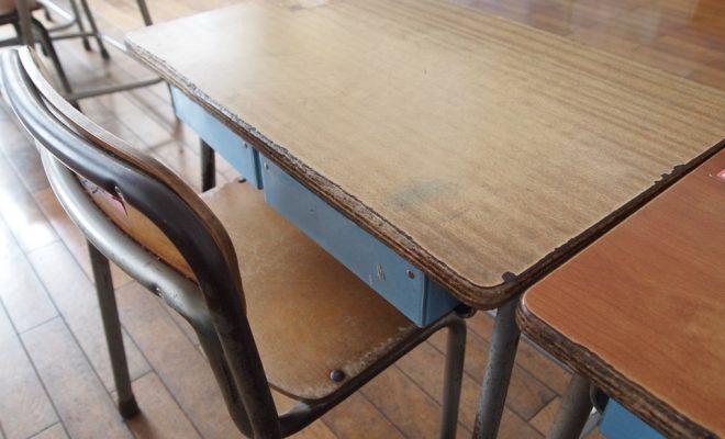 school-375976_960_720