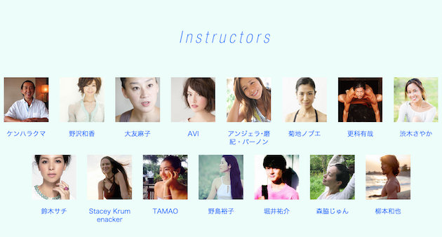 screencapture-shonan-yoga-com-index-html-1441497918201 2
