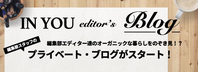 【blog下】