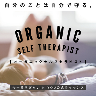 【therapist横】