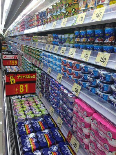 supermarket-1473461_960_720