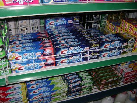 toothpaste-272505_640
