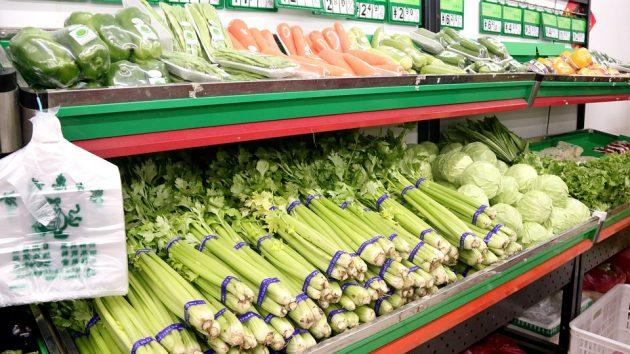 vegetable-1206708_960_720