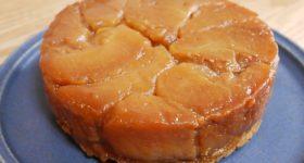 旬のりんごを味わい尽くす!ヴィーガン・タルト・タタンの作り方