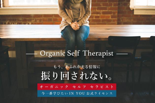 繧サ繝ゥ繝偵z繧ケ繝・therapist03