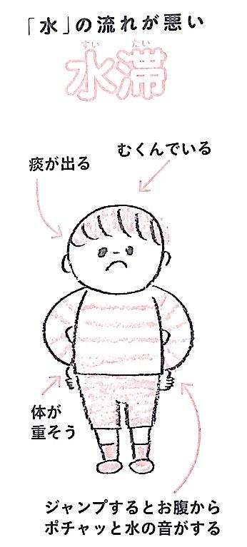 IMG_8895 ー