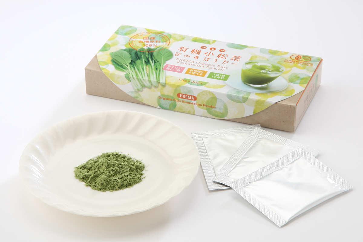 豆腐アイス 小松菜パウダー2
