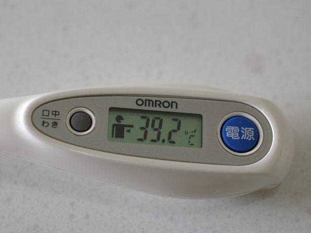 オムロン体温計 39.2 (2408920012)