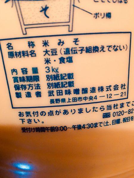 B7190D36-FC60-4857-A38C-E568F631E413
