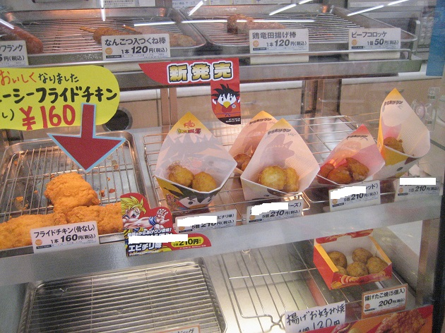 Fast_foods_of_Lawson_convenience_store