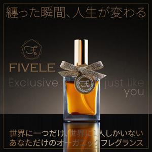 Fivele