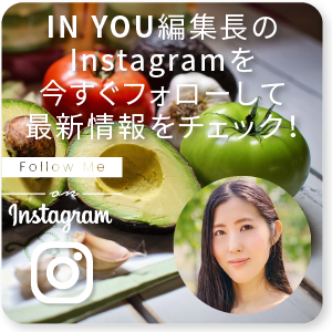 Ai Matsuura Instagram Channel