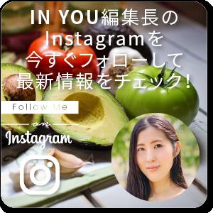 Ai Matsuura Instagram Channel