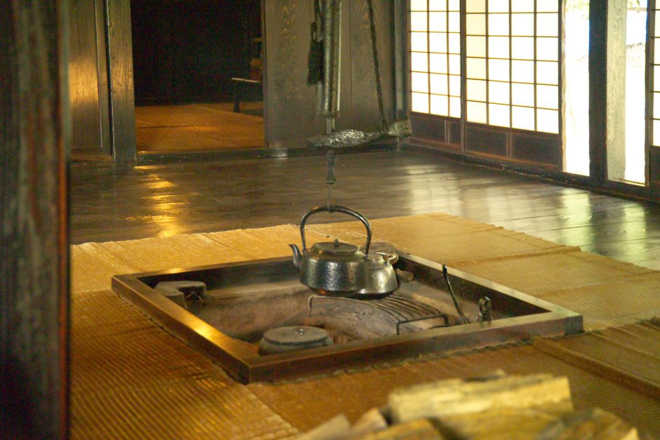 Japanese_Traditional_Hearth_L4817