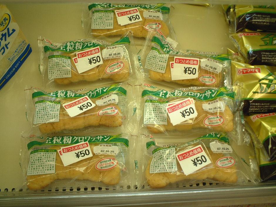 Japanese_bread_Otsutome