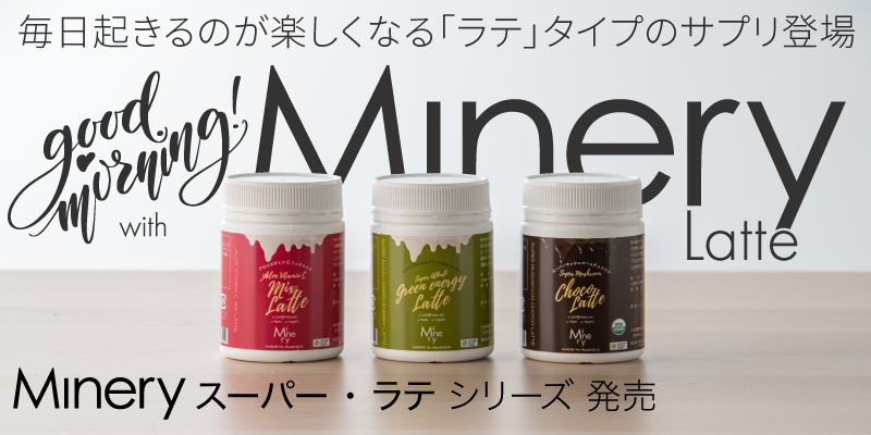 Minery Latte 3 bottles